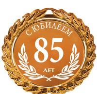 http://syrlipkishkola.ru/material/Ubiley/img2197_24544s.jpg